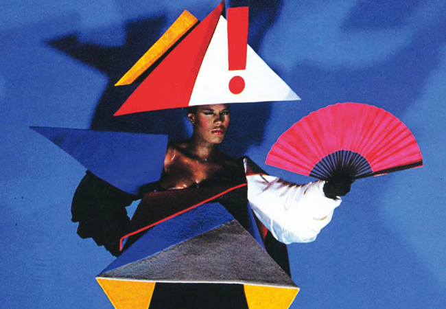 grace_jones_maternity_dress things to and places to go in London - The Cultural Exposé
