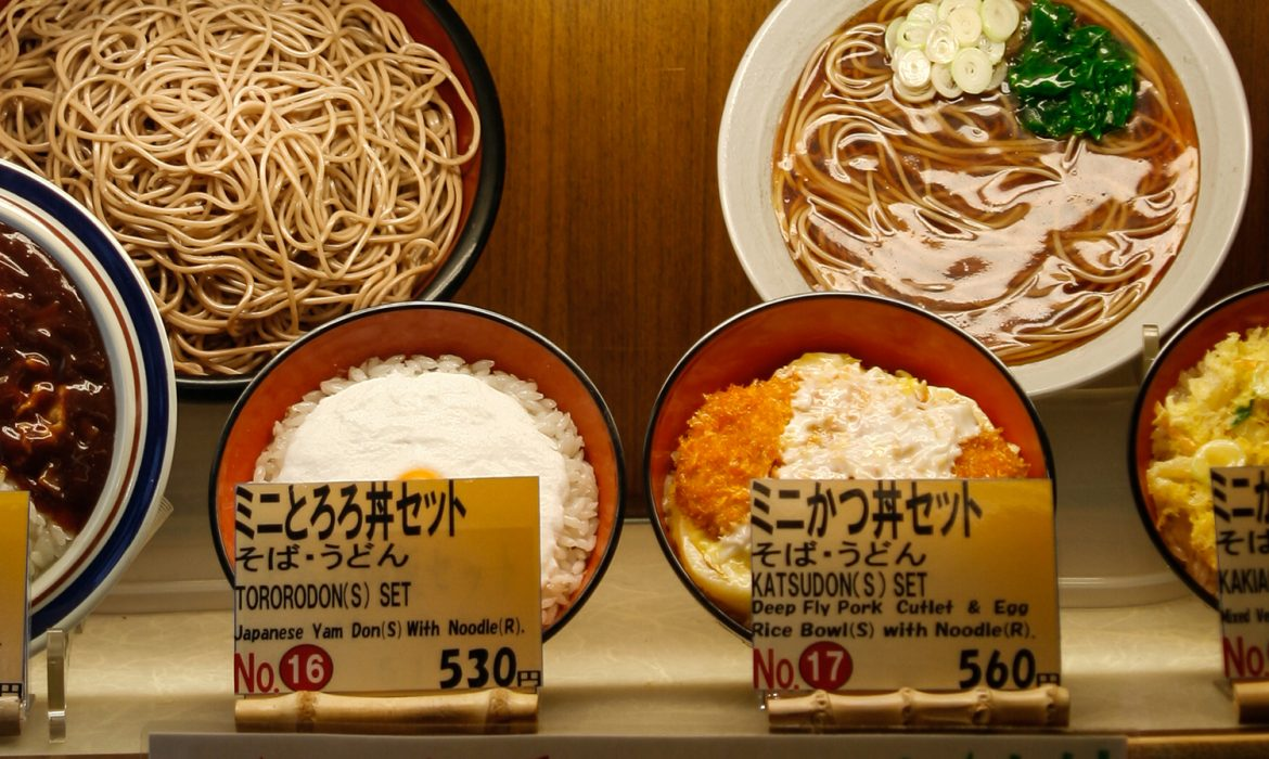 Japanese plastic food